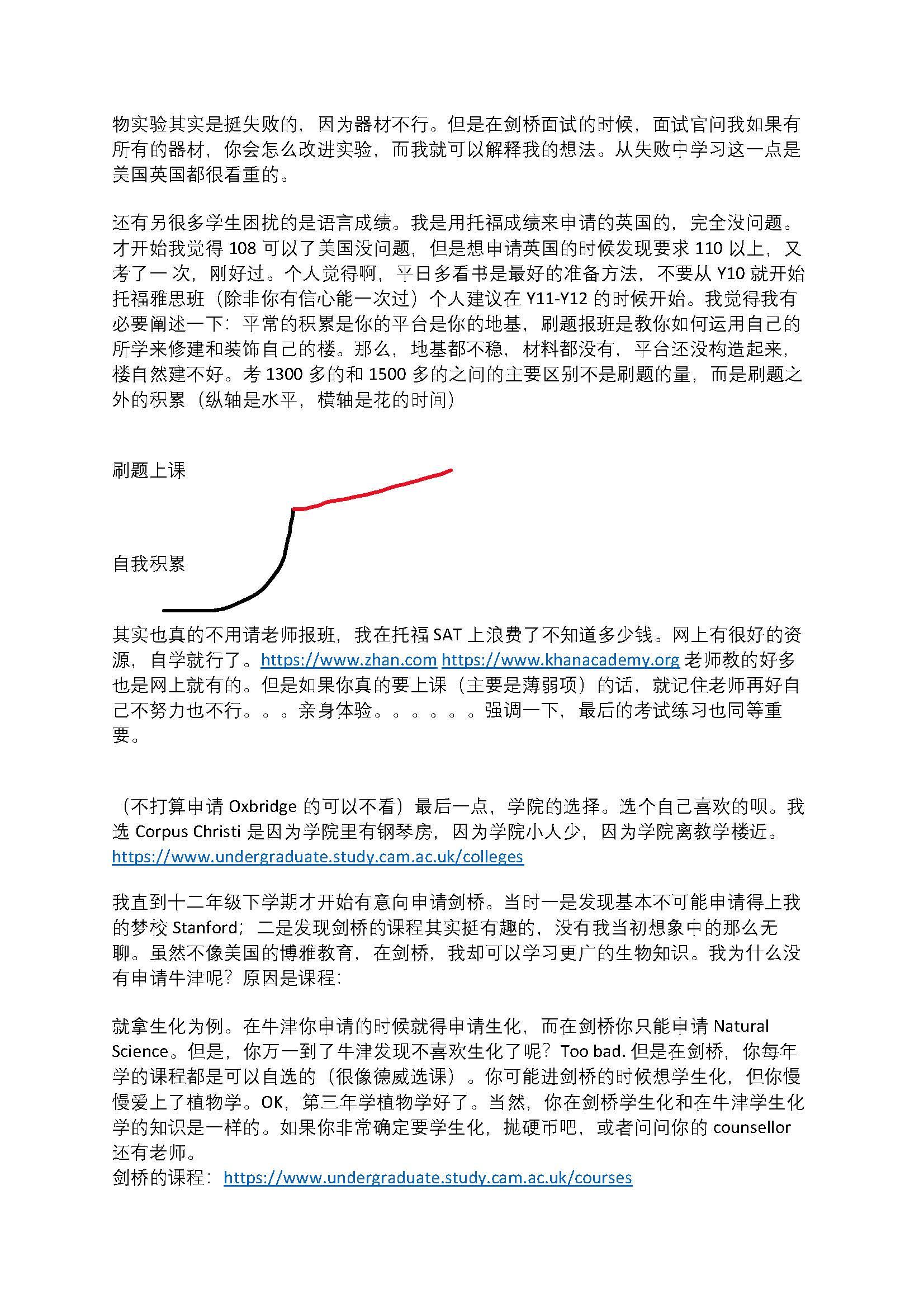 升学分享-leo-li-cambridge-page-2-苏州德威国际高中-20200601-082357-593