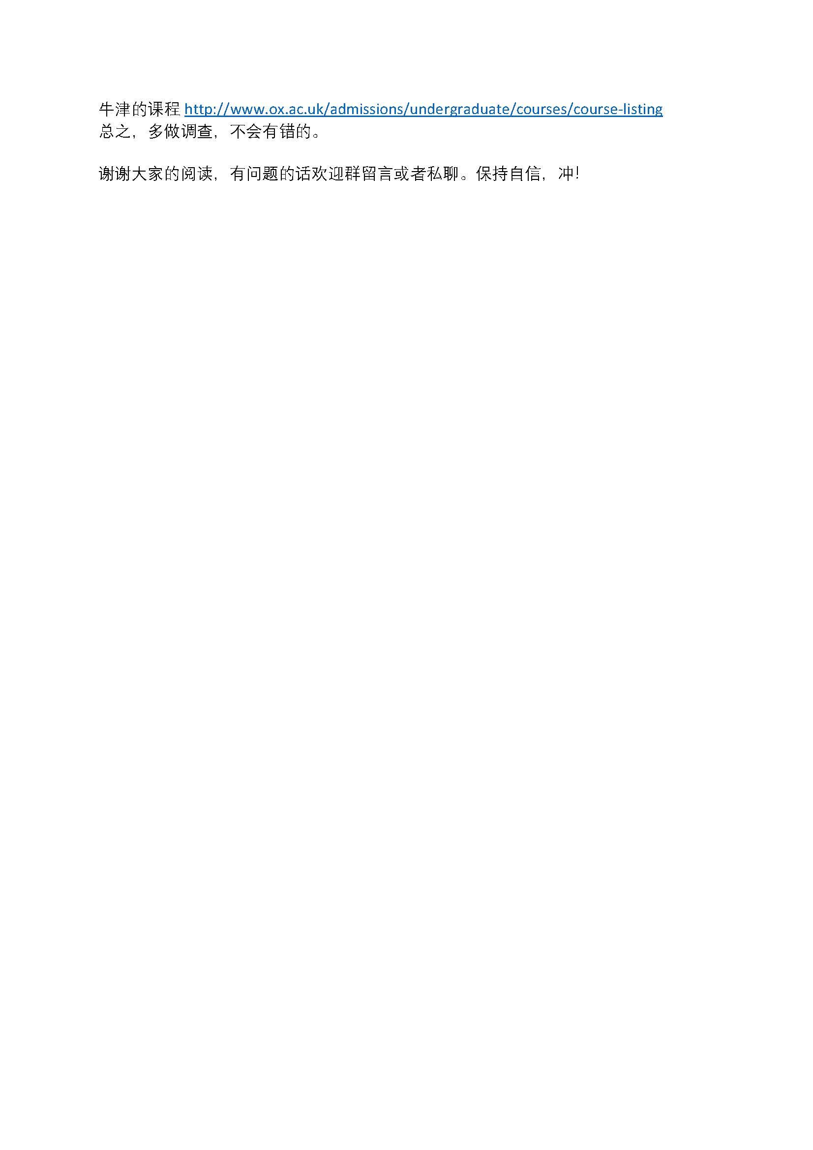 升学分享-leo-li-cambridge-page-3-苏州德威国际高中-20200601-082358-562