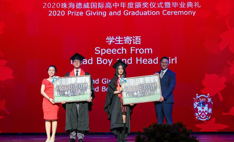 学生代表发言-珠海德威国际高中-20200908-144251-649