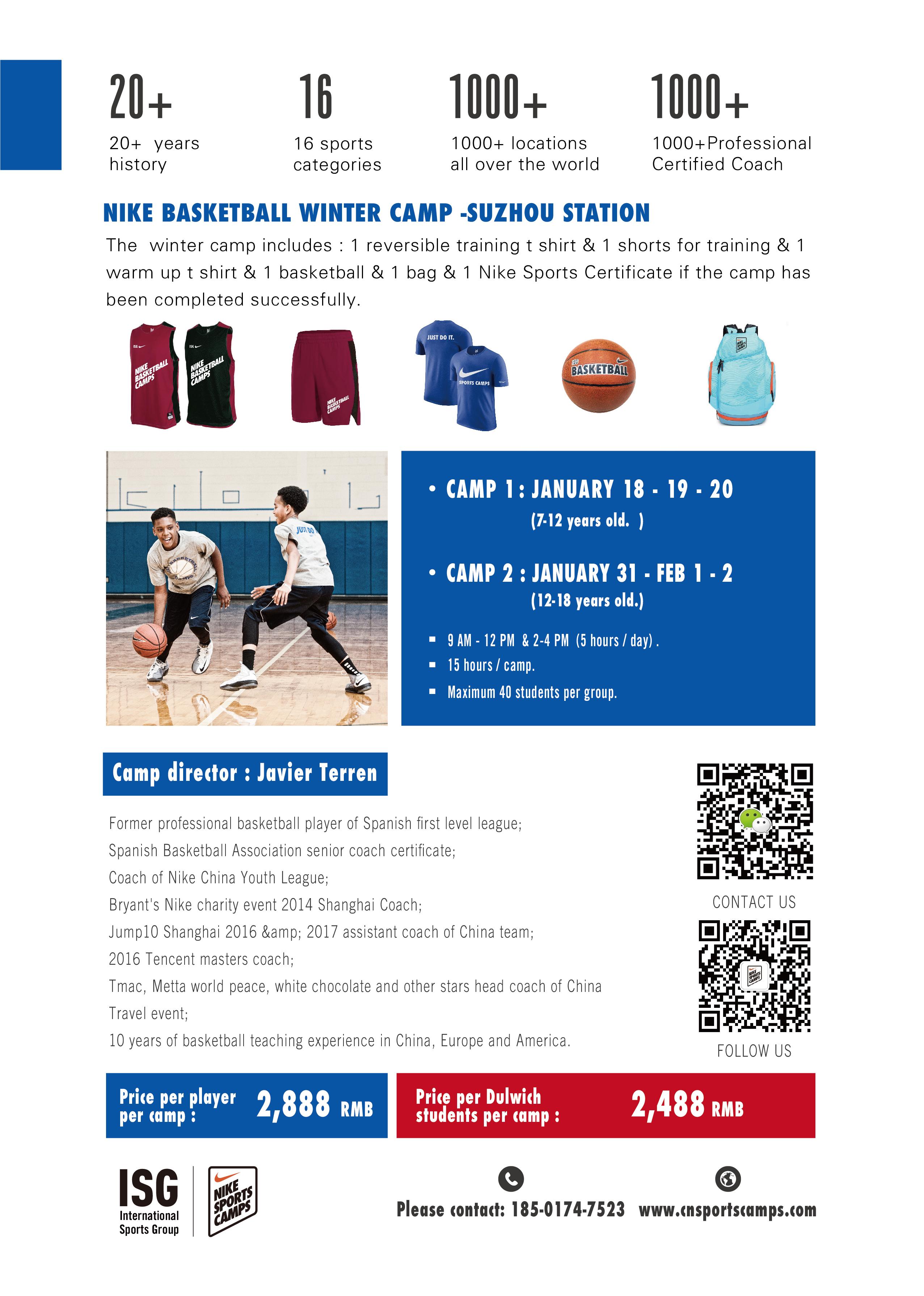 Dulwich College Suzhou Basketball Camp
