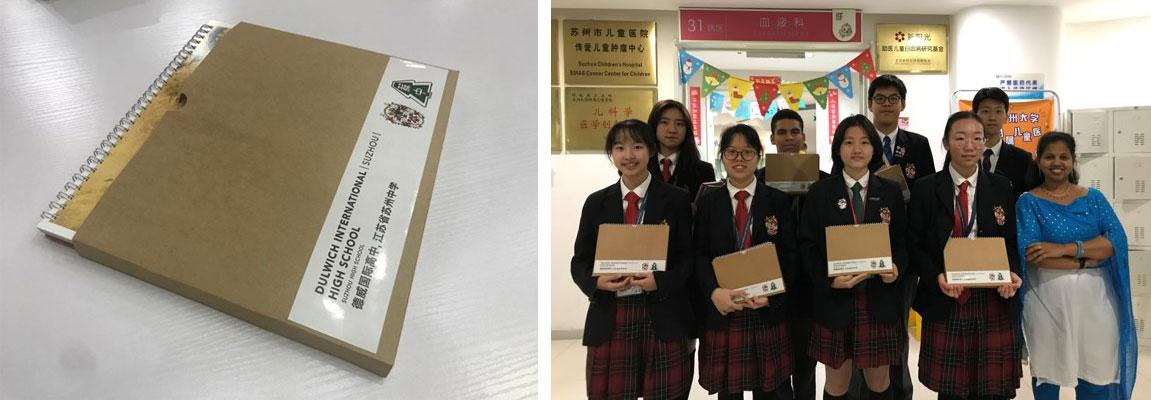 01-image-Dulwich_International_High_School_Suzhou