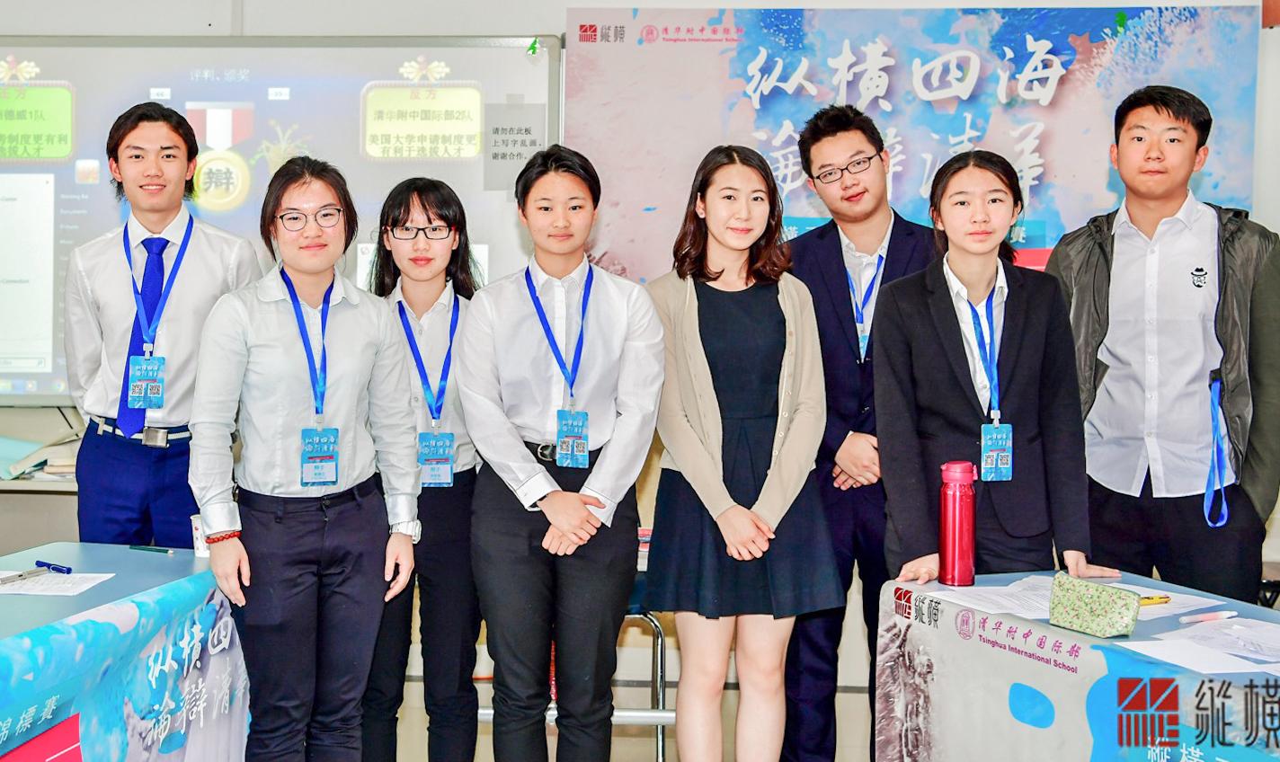 01-images-Dulwich_International_High_School_Suzhou