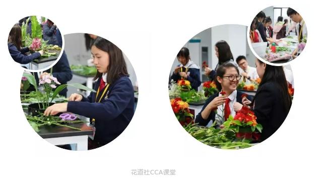 02-Dulwich_International_High_School_Suzhou