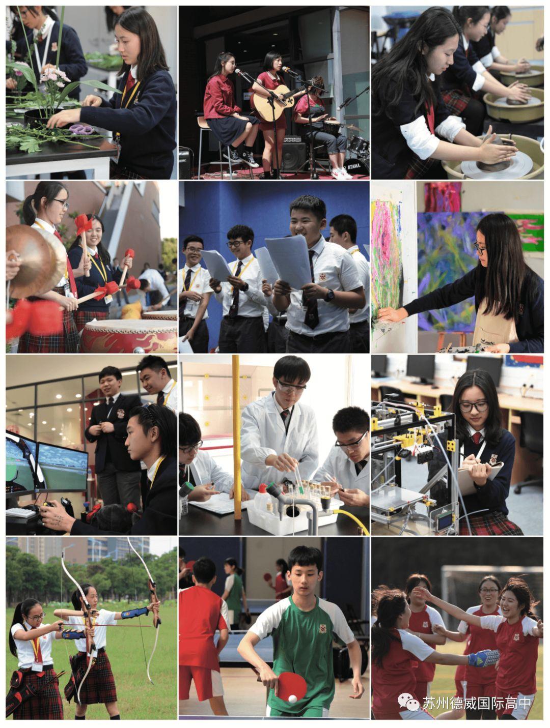 02-house-Dulwich_International_High_School_Suzhou