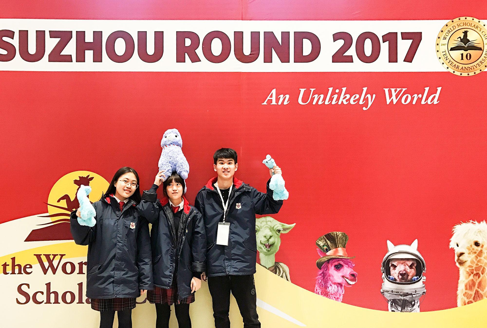 03-suzhou-round
