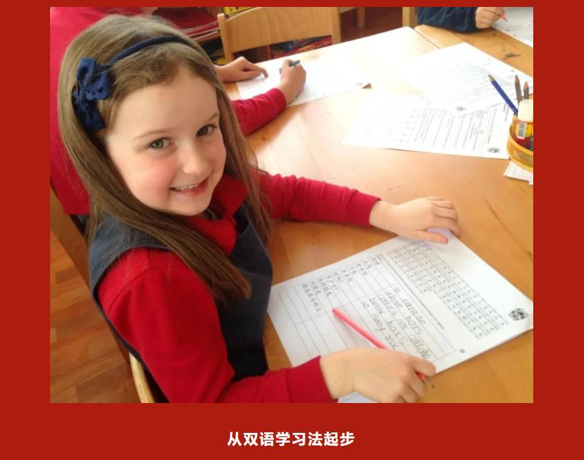 11png-上海德威外籍人员子女学校(浦东)-20201008-122540-371