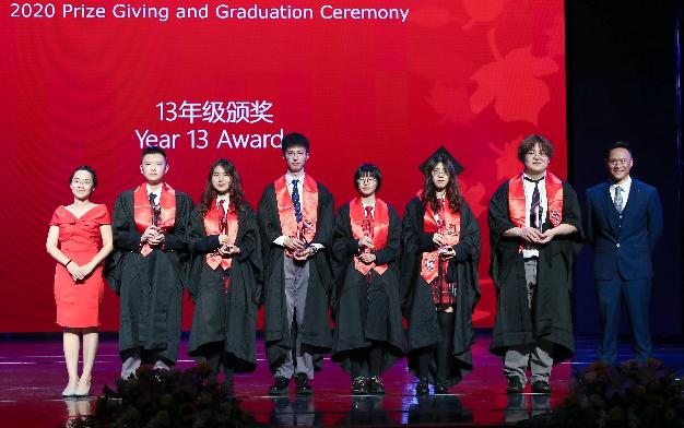 13年纪颁奖-珠海德威国际高中-20200907-123127-783