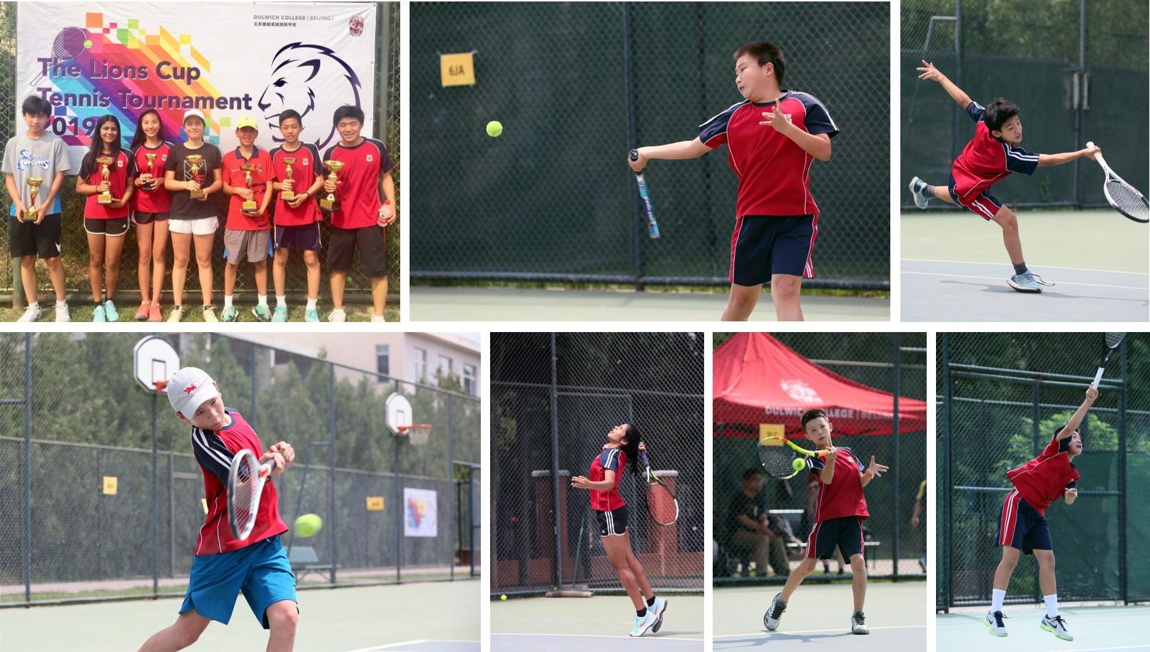 """北京德威2019年""""狮子杯""""网球锦标赛"""