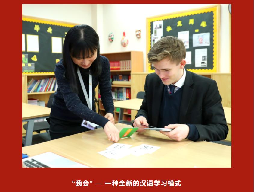 22png-上海德威外籍人员子女学校(浦东)-20201008-122541-596