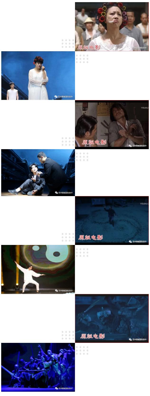 kong-fu-image-01