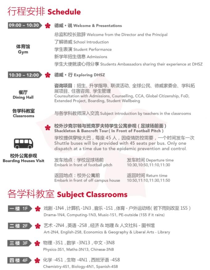01-schedule