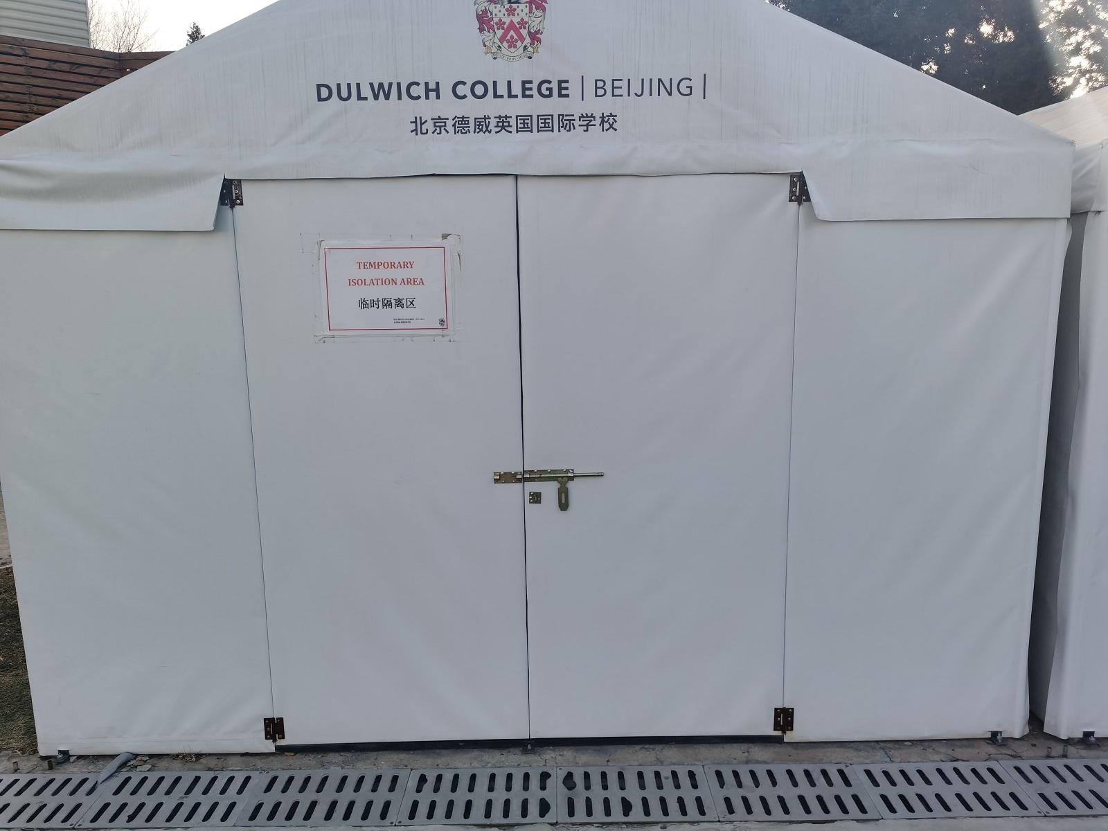 isolation tent