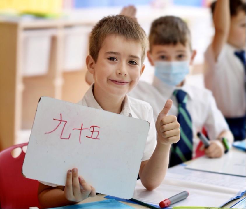 2png-上海德威外籍人员子女学校(浦东)-20201008-122538-358