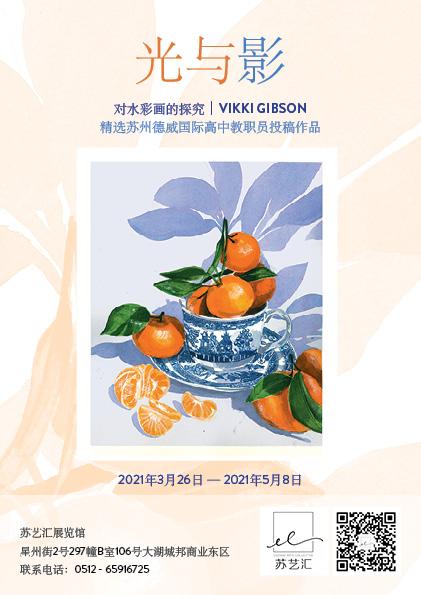 invitation-chinese-01