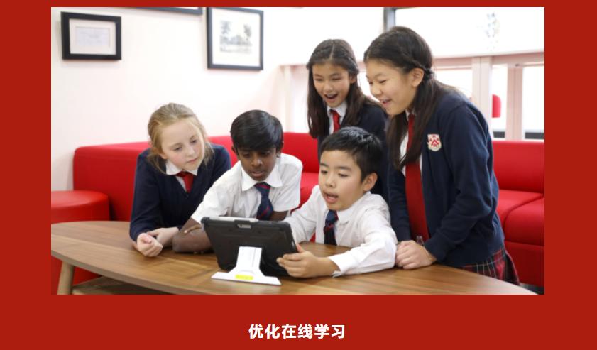 33png-上海德威外籍人员子女学校(浦东)-20201008-122542-723