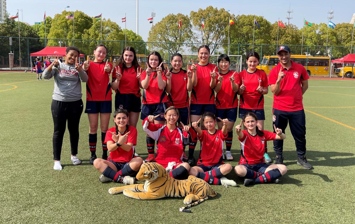 DCSZ Girls U19 Football Team