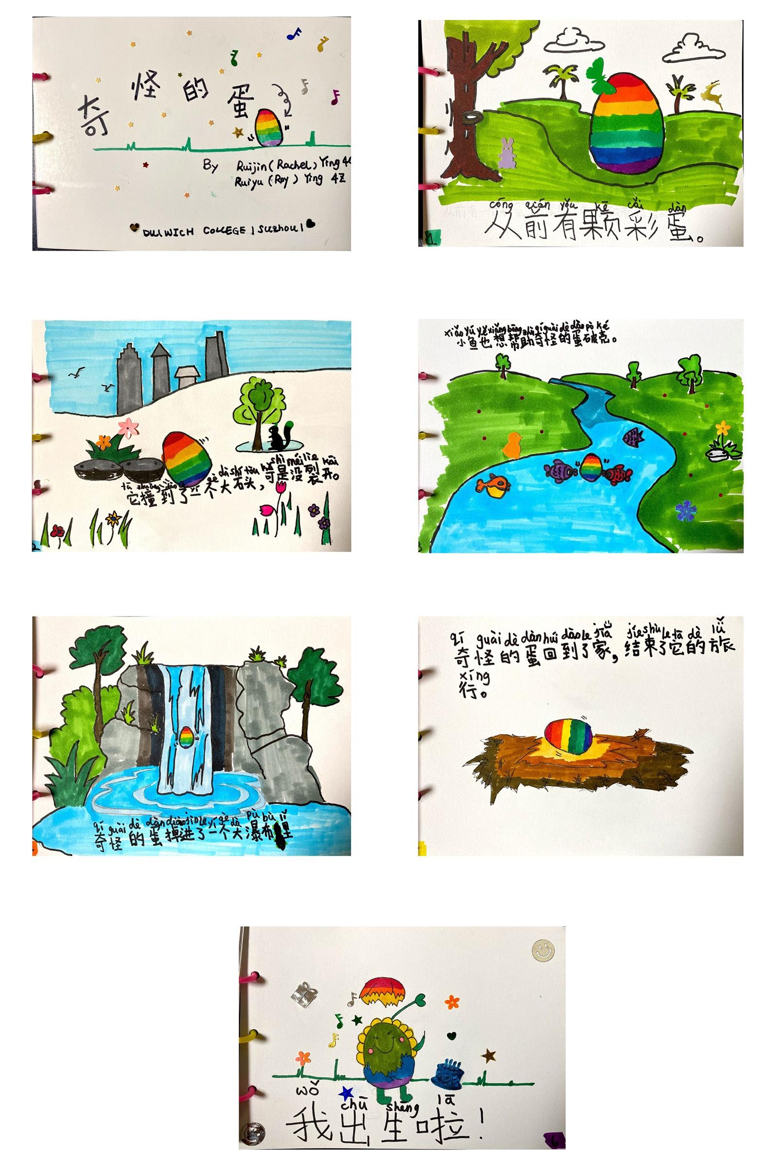 绘本故事1