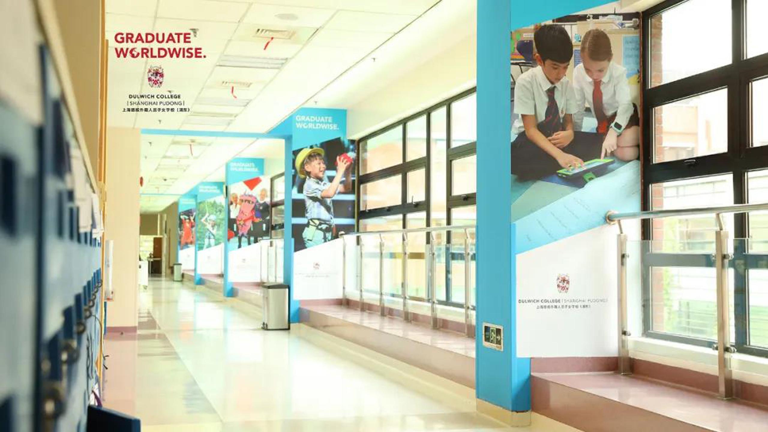 4-上海德威外籍人员子女学校(浦东)-20200423-204830-860