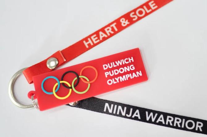 Dulwich Olympian key ring