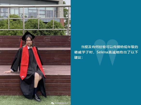 selena-graduate
