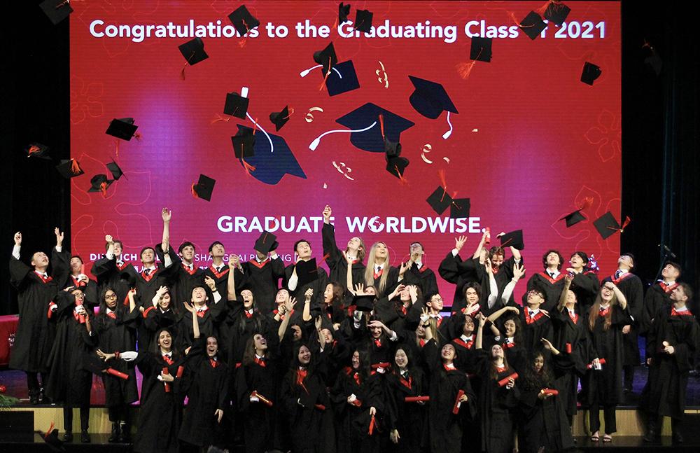 2021上海浦东德威毕业典礼