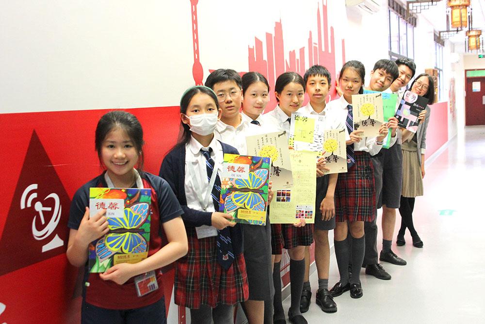 De Xin CCA students