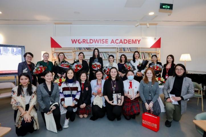 WWA - Young Women's Leadership Forum 2021