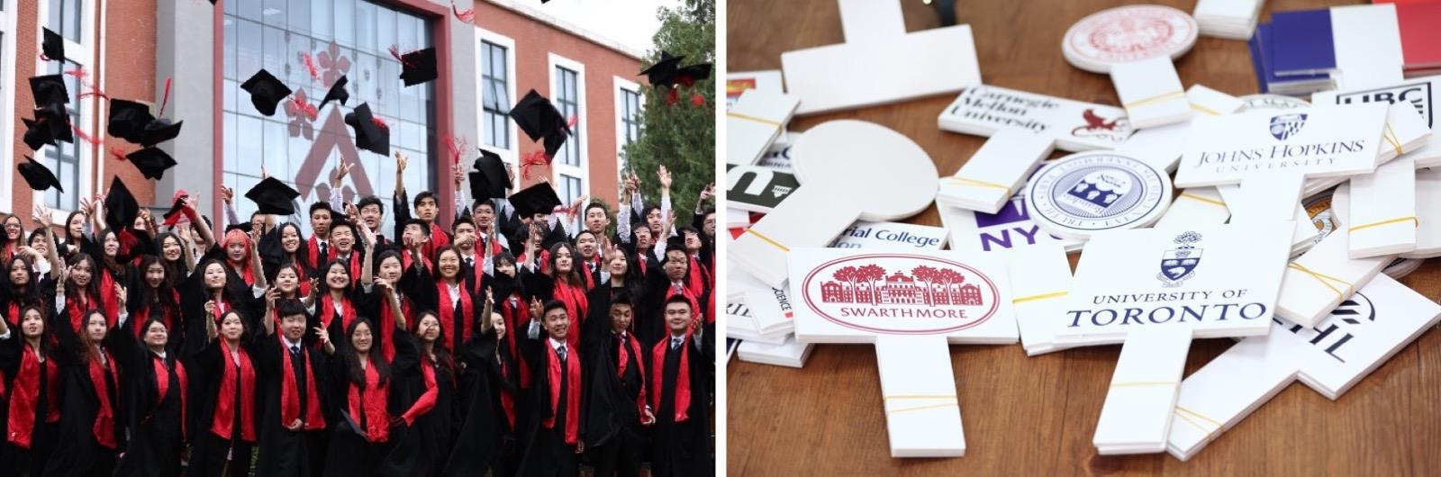 毕业合影和大学