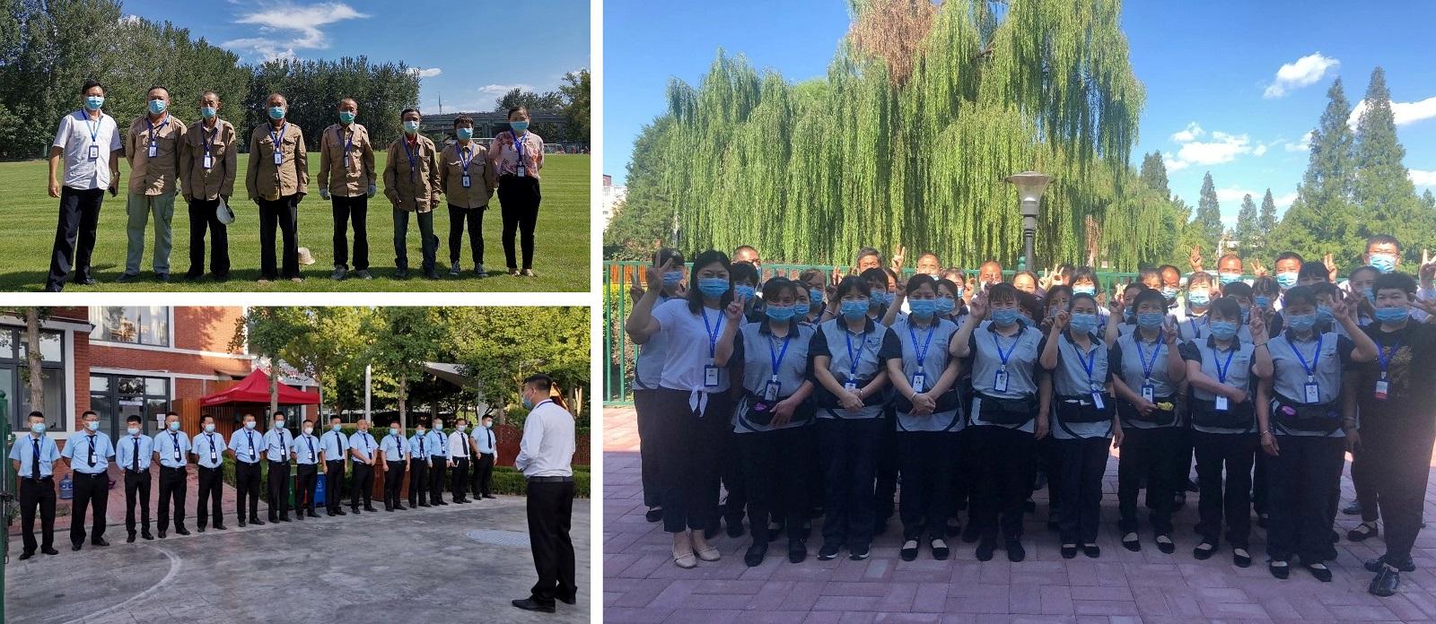 DCB Operations Team - British International School in Beijing