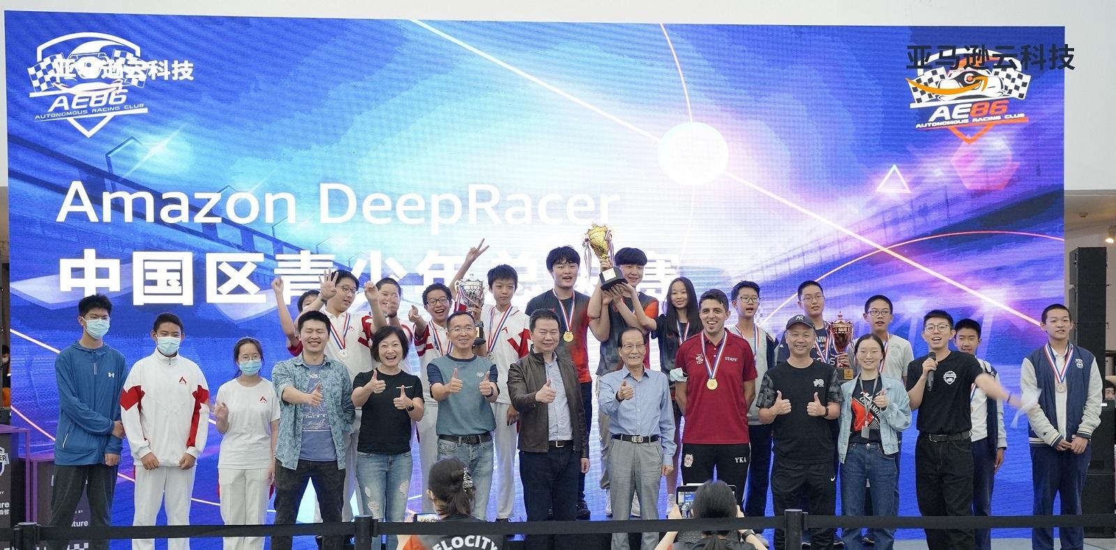 deepracer-3