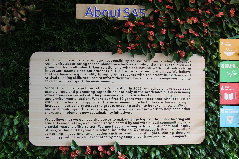 about-sas