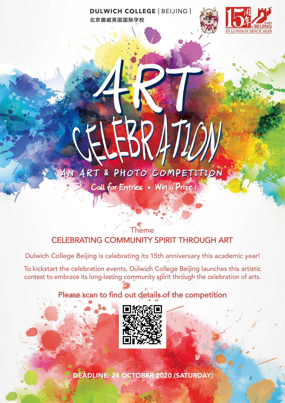 art-celebration-2020-poster-北京德威英国国际学校-20200923-155155-861