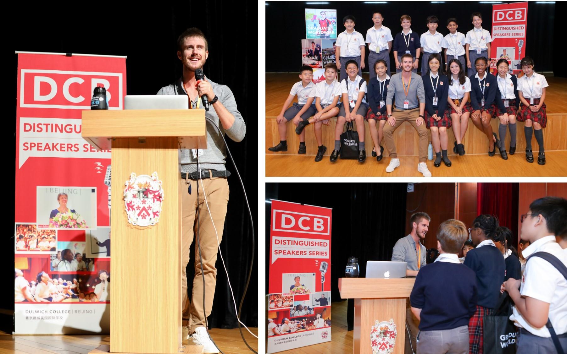 Ash Dykes在北京德威WHT演讲与分享