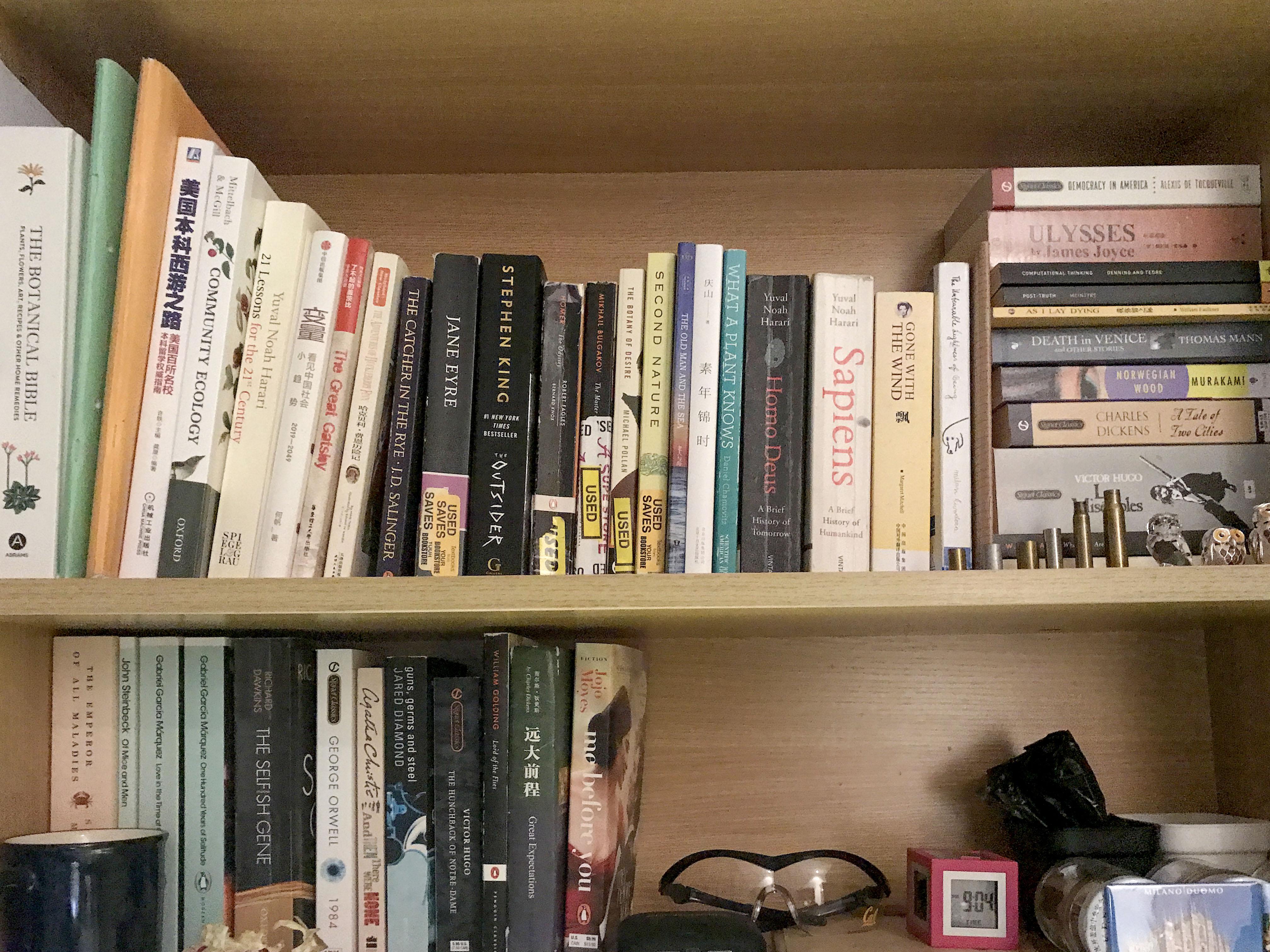 book-苏州德威国际高中-20200529-093649-738