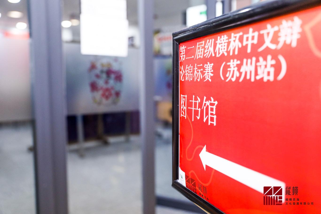 c8fe2ae027d469a49f262287aaac6a6-Dulwich_International_High_School_Suzhou