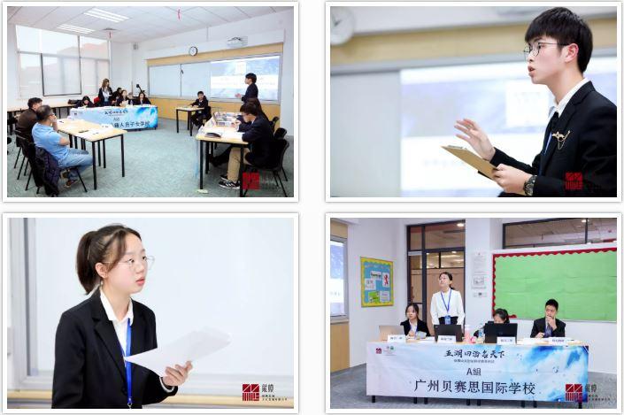 capture1jpg-Dulwich_International_High_School_Suzhou