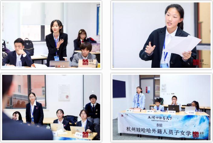 capture2jpg-Dulwich_International_High_School_Suzhou