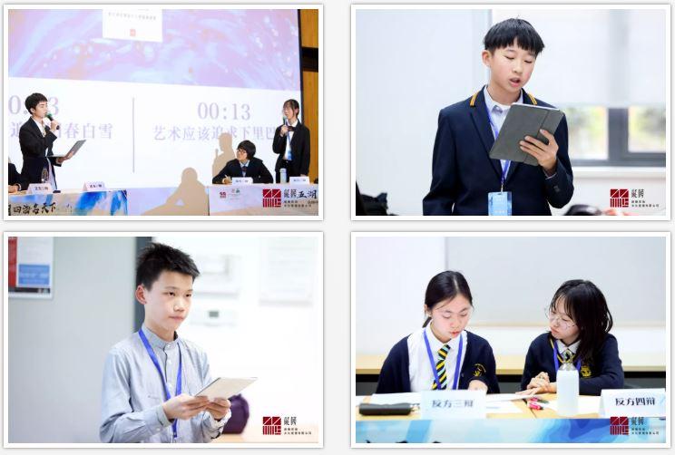capture3jpg-Dulwich_International_High_School_Suzhou