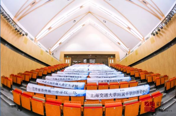 capturejpg-Dulwich_International_High_School_Suzhou-20191211-083629-414