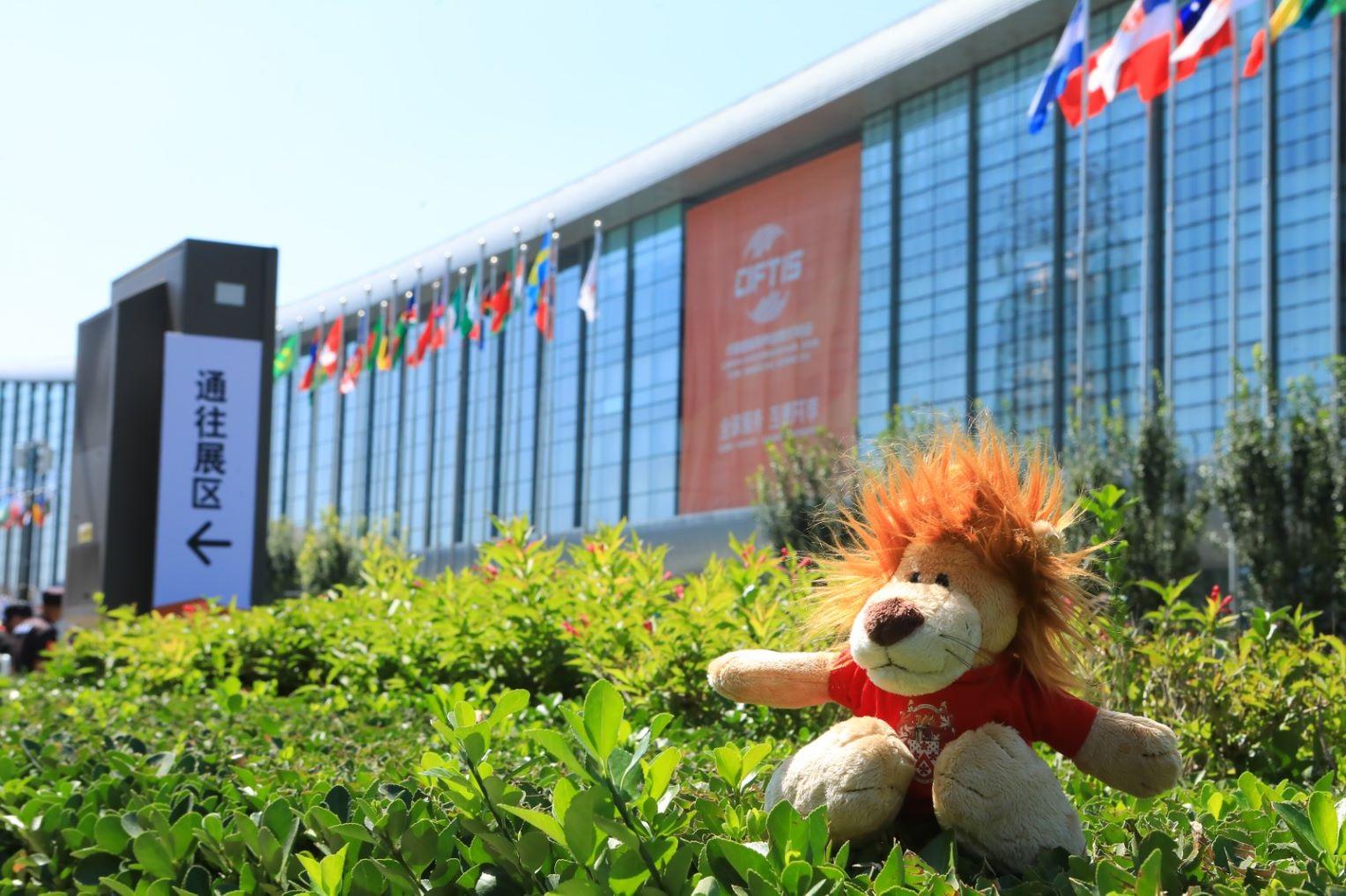 ciftis-4-北京德威英国国际学校-20200914-140121-594
