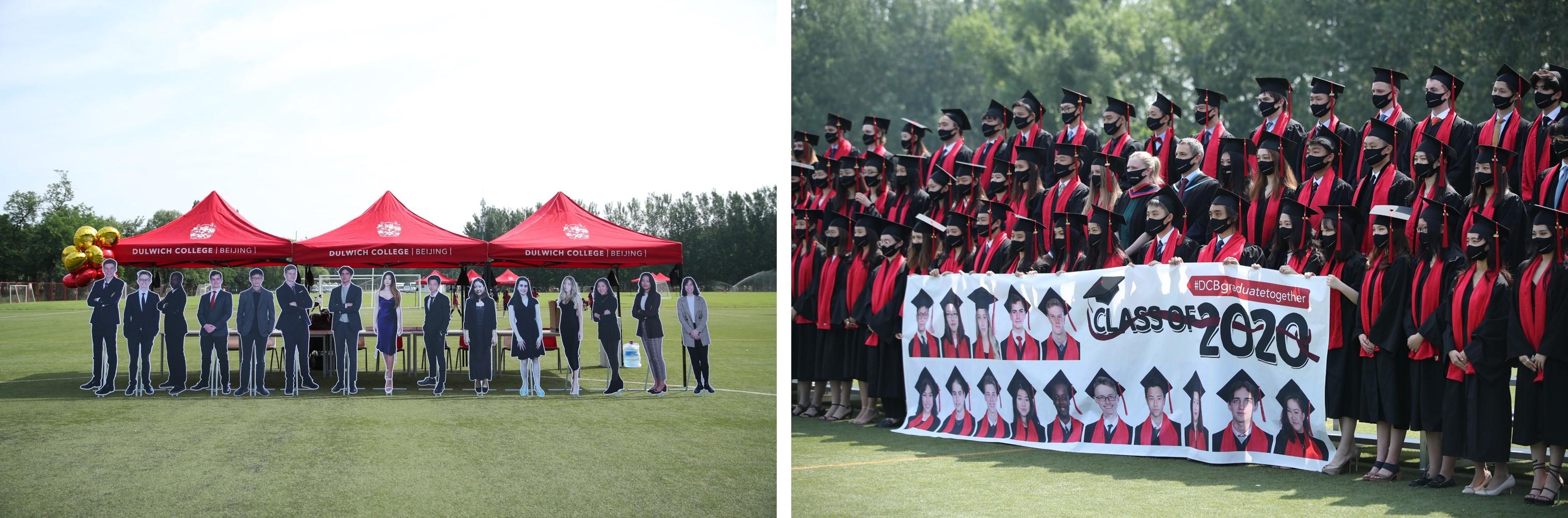 DCB Graduation - Class of 2020