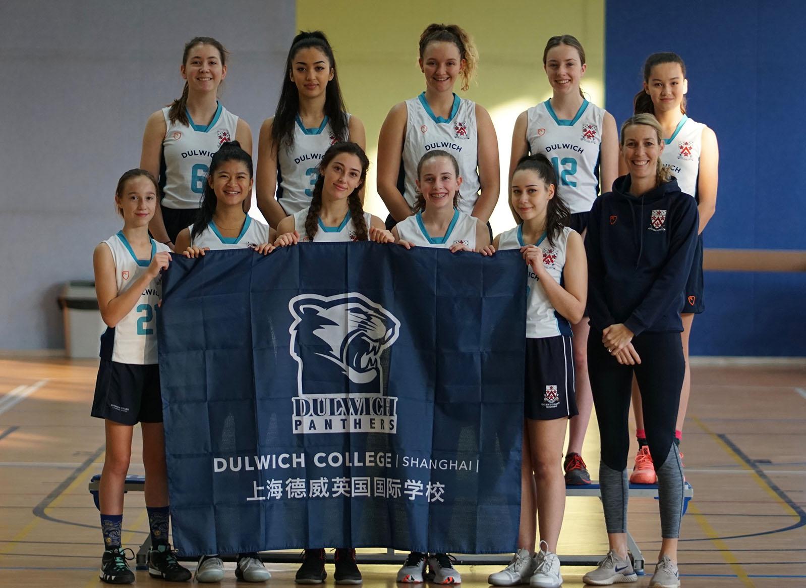 Dulwich College Shanghai Pudong (DCSPD) - Girls