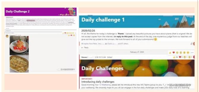 daily-challenges-苏州德威国际高中-20200928-091404-826