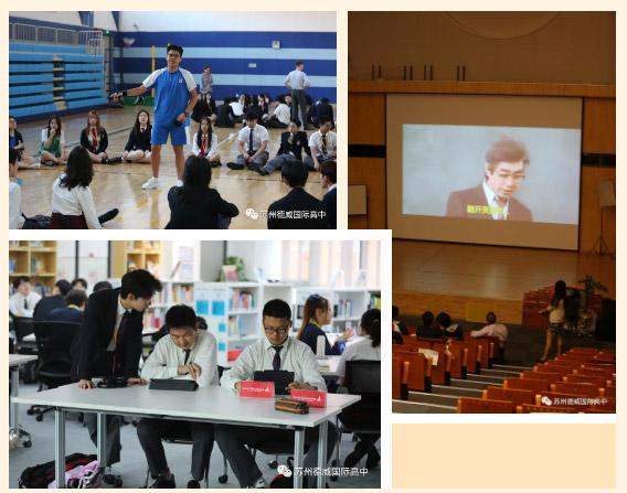 daily-challenges-02-苏州德威国际高中-20200928-091404-299