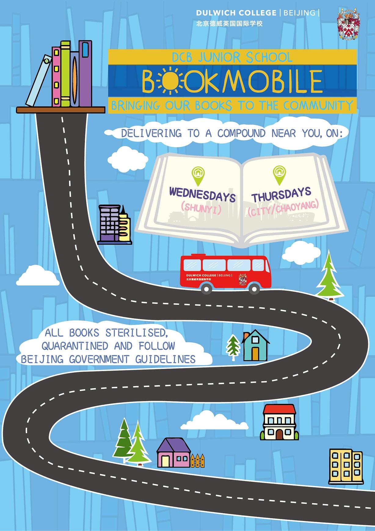 DCB bookmobile poster