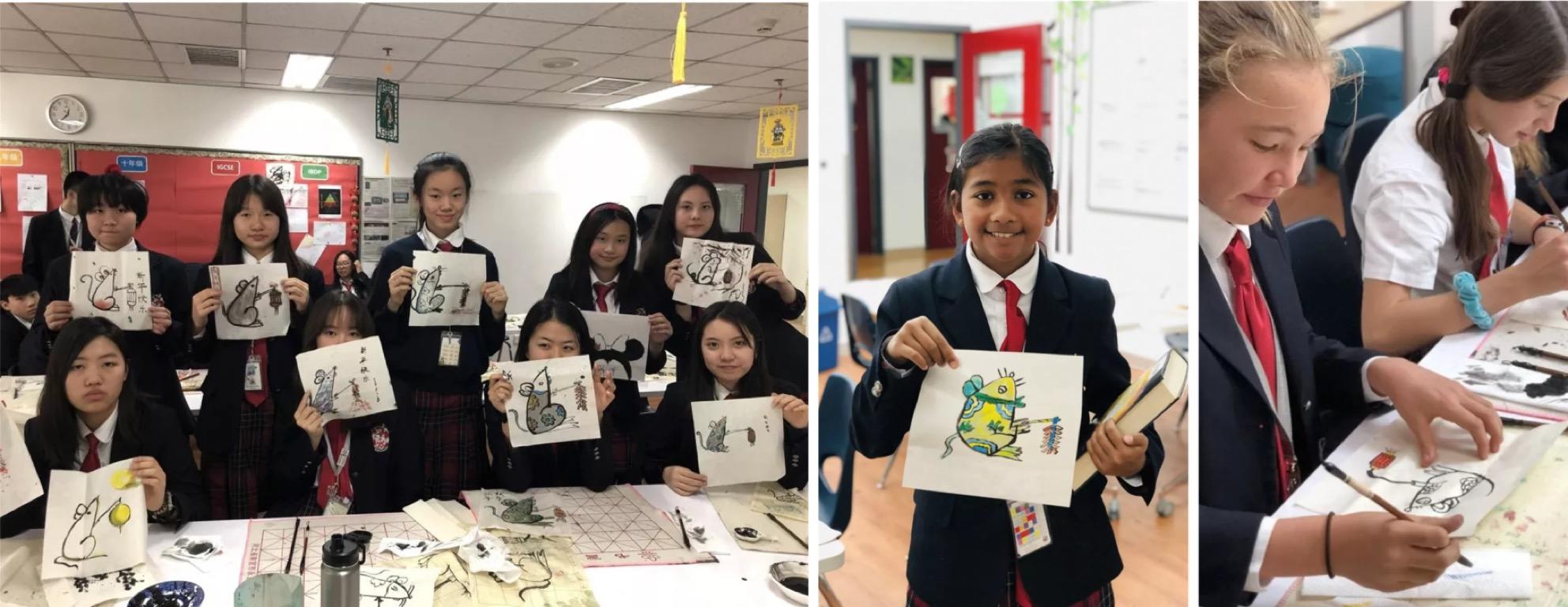 练习中国国画艺术