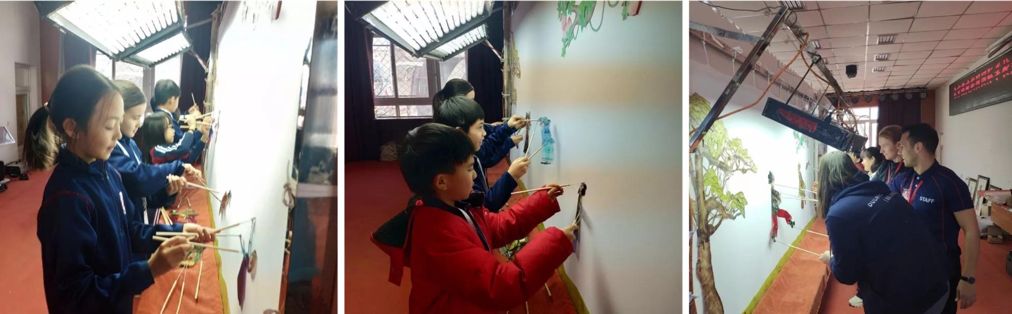 北京德威小学部 皮影戏