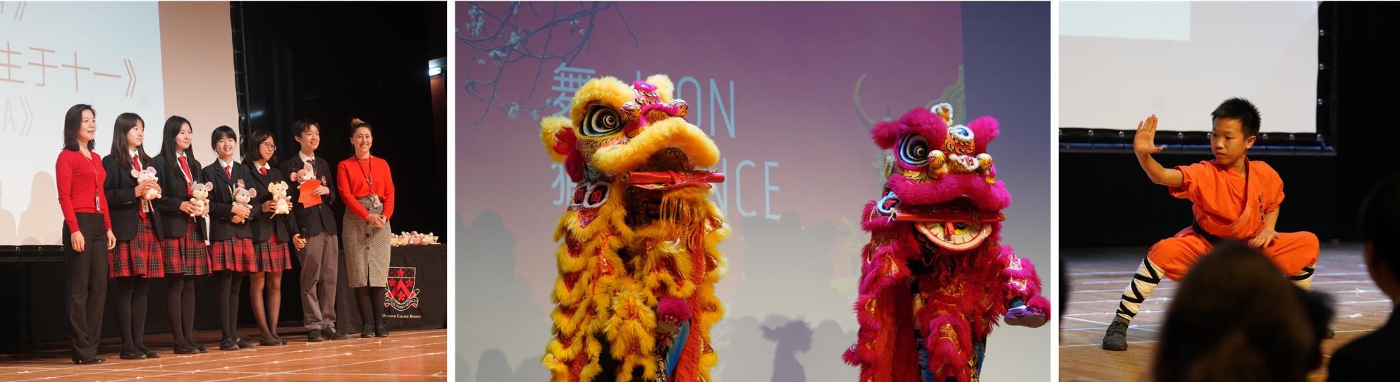 中文微电影节颁奖和节目演出