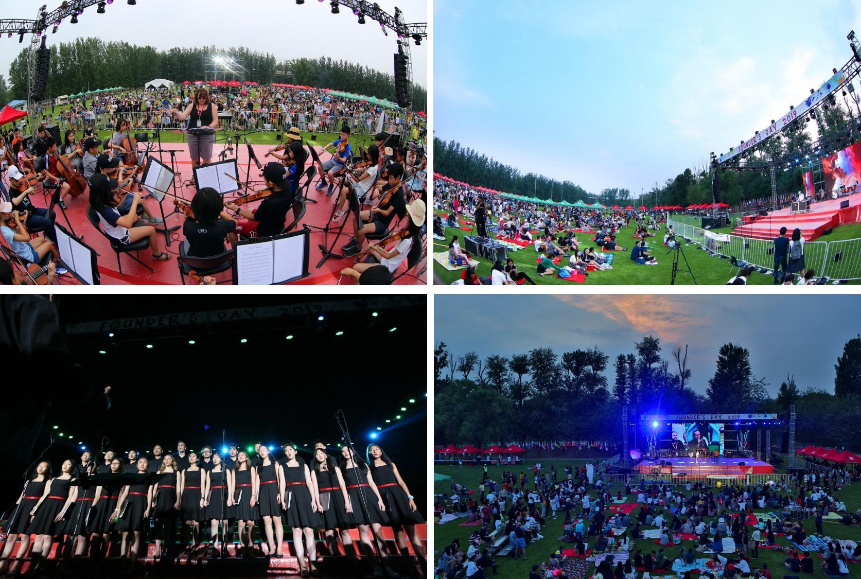 2019年北京德威创建日音乐演出