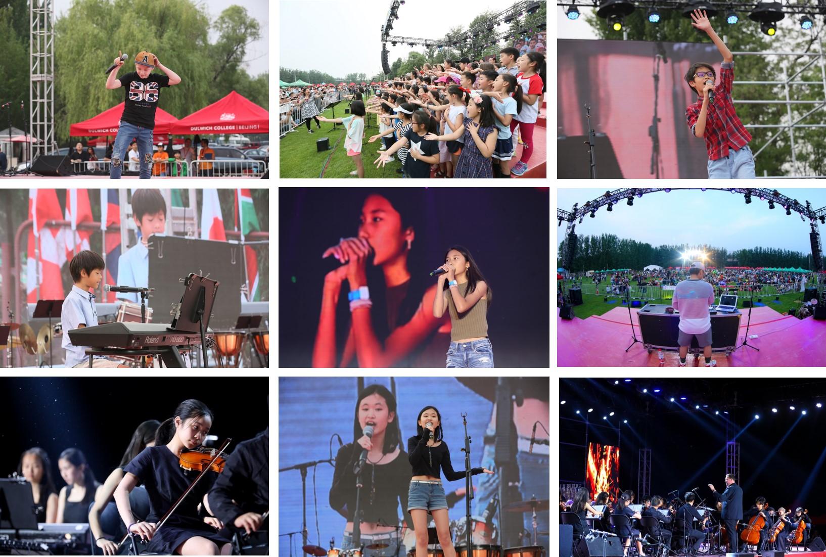 2019年北京德威创建日节目演出